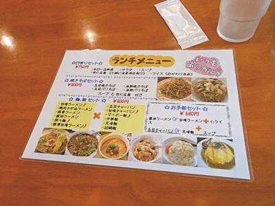f:id:hirabarimaru:20161029141437j:plain