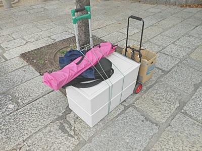 f:id:hirabarimaru:20161029141634j:plain
