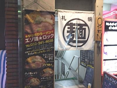 f:id:hirabarimaru:20161109141221j:plain