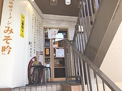 f:id:hirabarimaru:20161109142303j:plain
