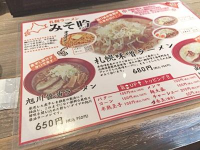 f:id:hirabarimaru:20161109142627j:plain