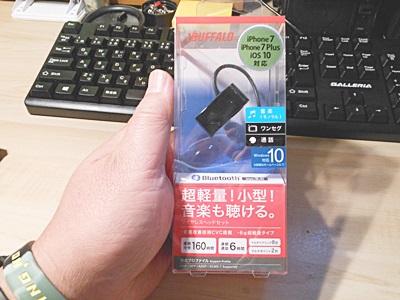 f:id:hirabarimaru:20161110142648j:plain