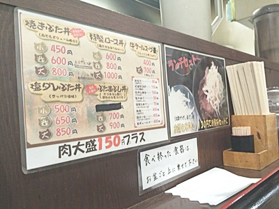 f:id:hirabarimaru:20161110205646j:plain