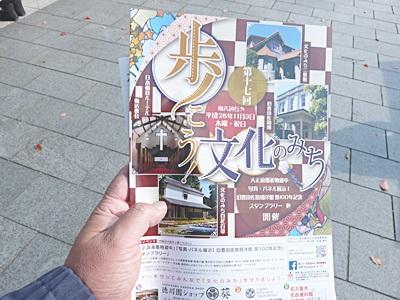 f:id:hirabarimaru:20161121200701j:plain