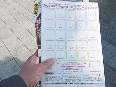 f:id:hirabarimaru:20161121200810j:plain
