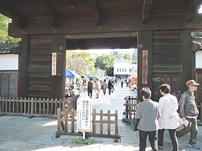 f:id:hirabarimaru:20161121200916j:plain