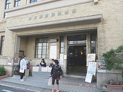 f:id:hirabarimaru:20161121202147j:plain