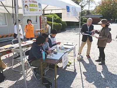 f:id:hirabarimaru:20161121202754j:plain