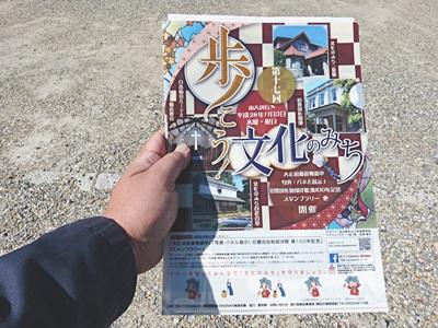 f:id:hirabarimaru:20161121202827j:plain