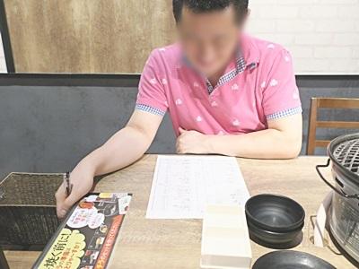 f:id:hirabarimaru:20161201200345j:plain