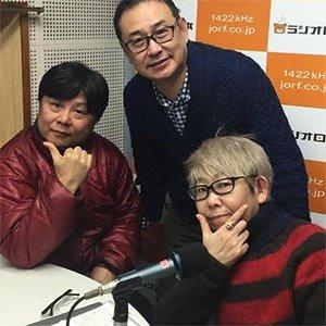 f:id:hirabarimaru:20170130170807j:plain