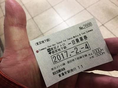 f:id:hirabarimaru:20170205165110j:plain