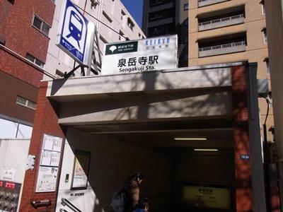 f:id:hirabarimaru:20170211165314j:plain