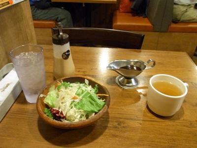 f:id:hirabarimaru:20170212172808j:plain