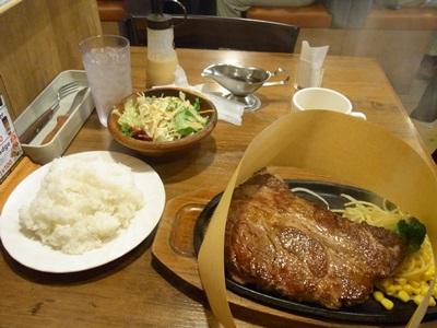 f:id:hirabarimaru:20170212172945j:plain