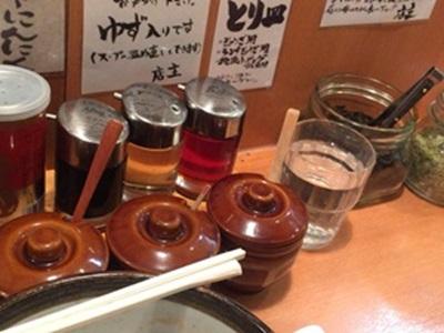 f:id:hirabarimaru:20170213051446j:plain