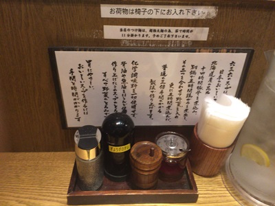 f:id:hirabarimaru:20170218170625j:plain