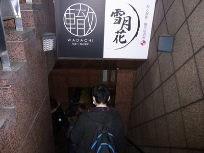 f:id:hirabarimaru:20170223155541j:plain