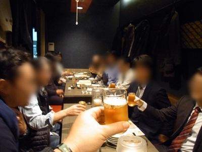 f:id:hirabarimaru:20170223160133j:plain