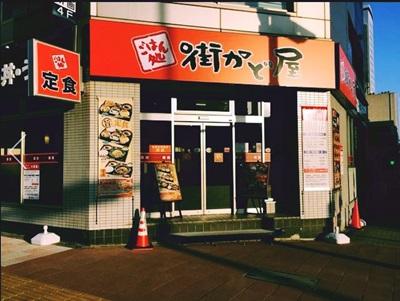 f:id:hirabarimaru:20170223173302j:plain