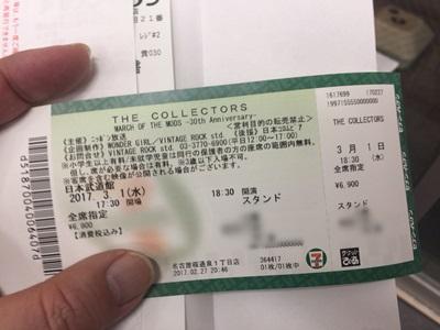 f:id:hirabarimaru:20170307063655j:plain