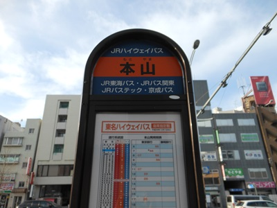 f:id:hirabarimaru:20170307064405j:plain