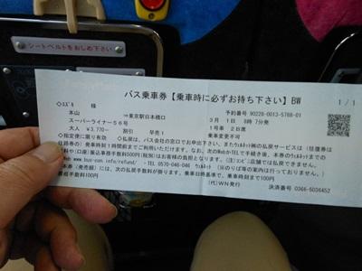 f:id:hirabarimaru:20170307064802j:plain
