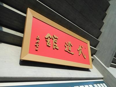 f:id:hirabarimaru:20170308084258j:plain
