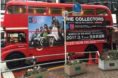 f:id:hirabarimaru:20170308090055j:plain