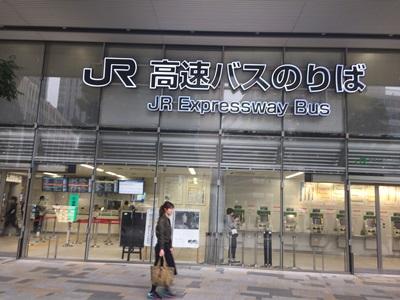 f:id:hirabarimaru:20170314065534j:plain