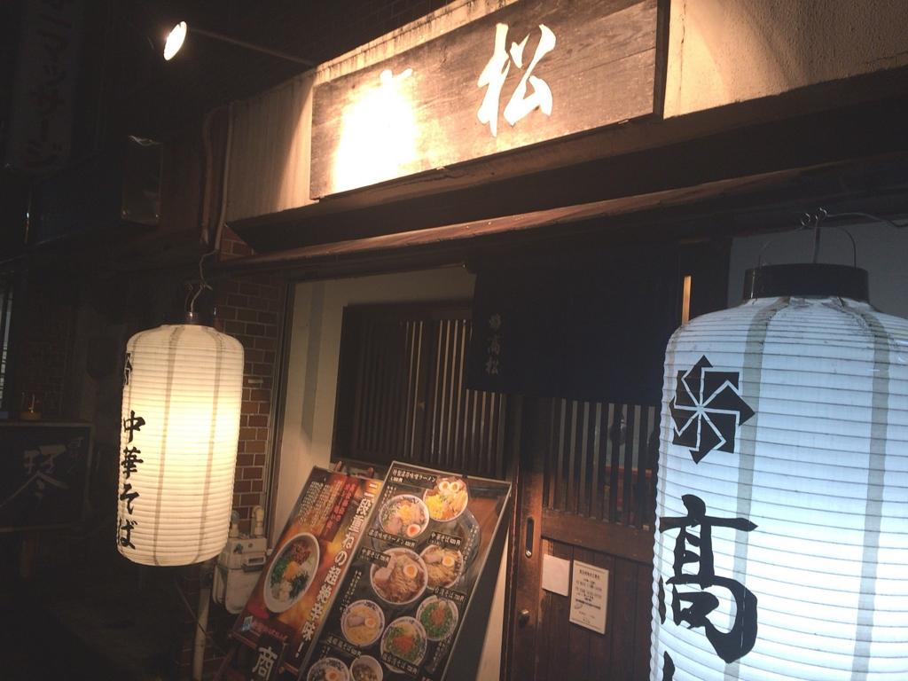 f:id:hirabarimaru:20170320070149j:plain
