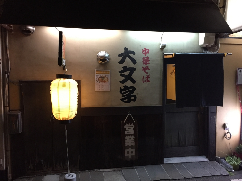 f:id:hirabarimaru:20170320071656j:plain