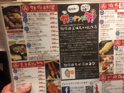 f:id:hirabarimaru:20170320193647j:plain