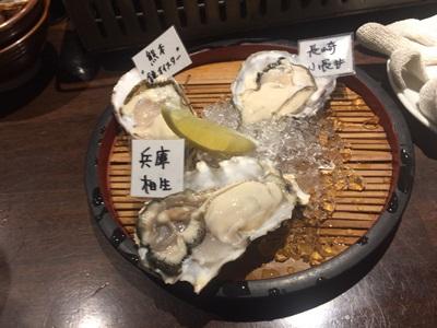 f:id:hirabarimaru:20170320193823j:plain