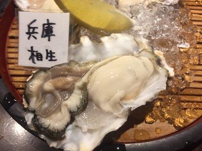 f:id:hirabarimaru:20170320193903j:plain