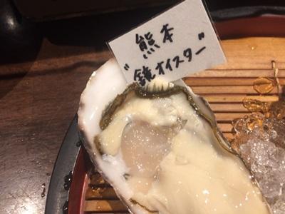 f:id:hirabarimaru:20170320194024j:plain