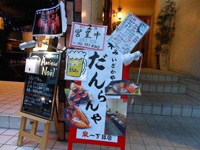 f:id:hirabarimaru:20170401163225j:plain
