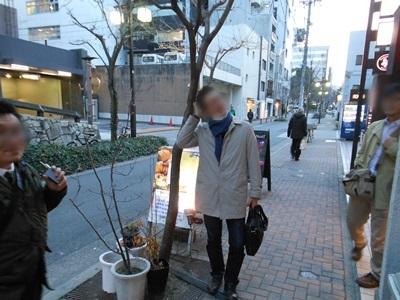 f:id:hirabarimaru:20170401163410j:plain