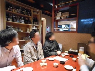 f:id:hirabarimaru:20170401163614j:plain