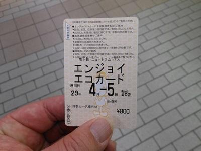 f:id:hirabarimaru:20170407204603j:plain