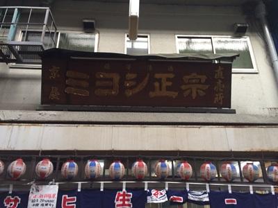f:id:hirabarimaru:20170410055532j:plain