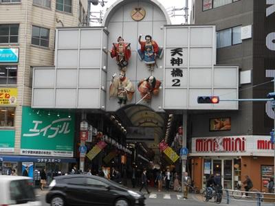 f:id:hirabarimaru:20170410080333j:plain