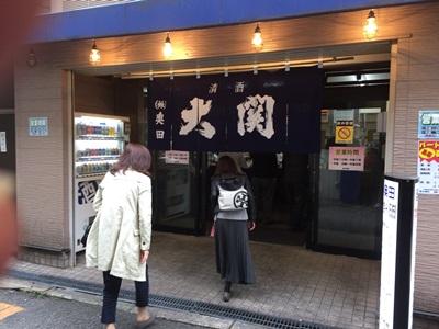 f:id:hirabarimaru:20170410080647j:plain