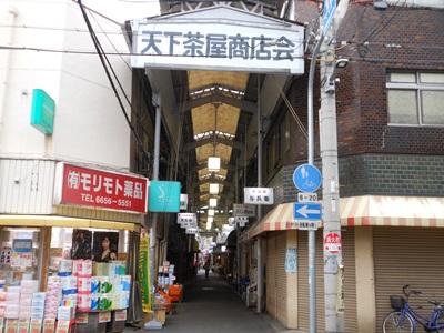 f:id:hirabarimaru:20170410081801j:plain
