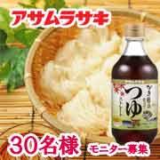f:id:hirabarimaru:20170413205317j:plain
