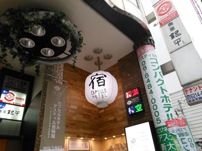 f:id:hirabarimaru:20170413210959j:plain