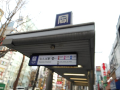 f:id:hirabarimaru:20170413212113j:plain