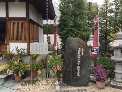 f:id:hirabarimaru:20170418151953j:plain