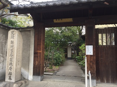 f:id:hirabarimaru:20170418152804j:plain