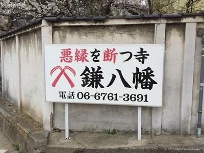 f:id:hirabarimaru:20170418152915j:plain